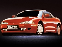 Коврики EVA Mitsubishi Eclipse II 1995 - 1999