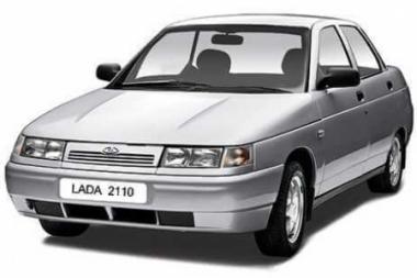 Коврики EVA Lada 2110 (седан) 1996 - н.в